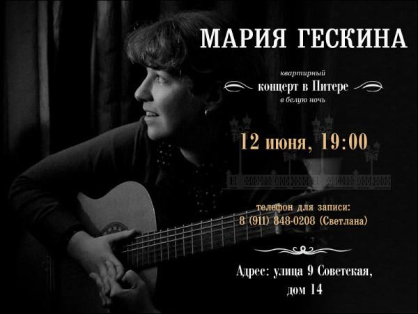 Piter_2015_mashka