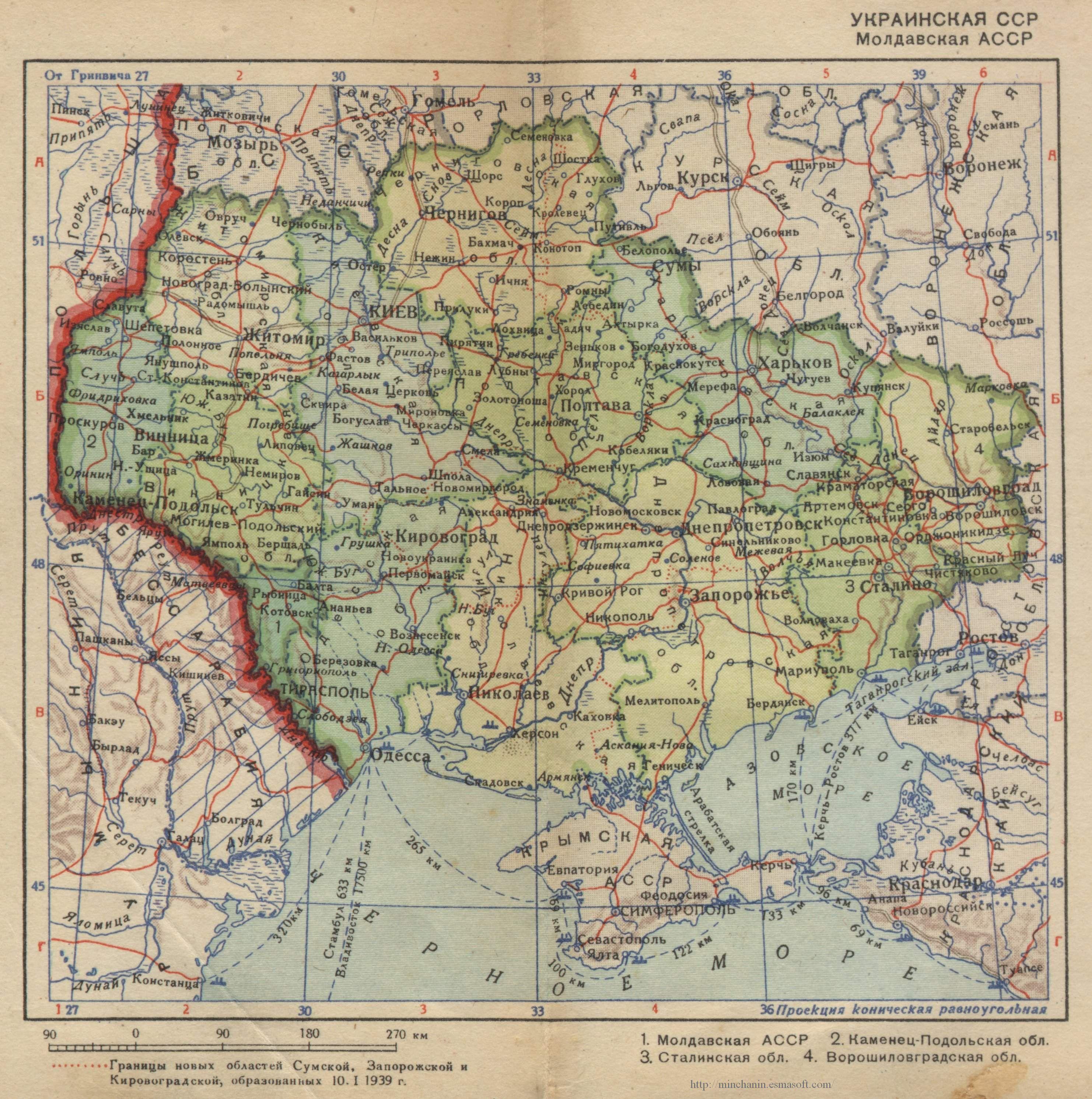 Karta.Ukrainy.1939
