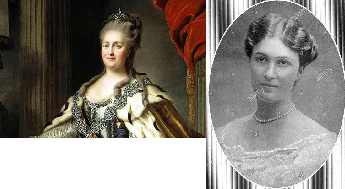 Екатерина Великая и Берта Крупп 2