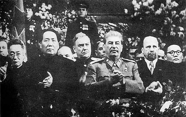093 - Мао