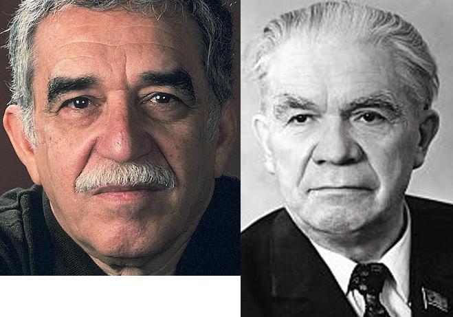 Маркес и Столетов