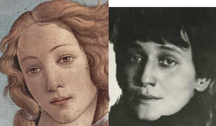 Рождение Венеры и Ахматова