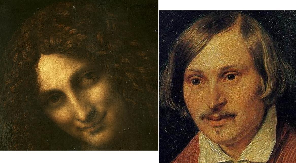 Салаи и Гоголь