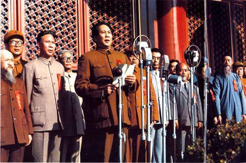 70 лет Китаю под красным знаменем