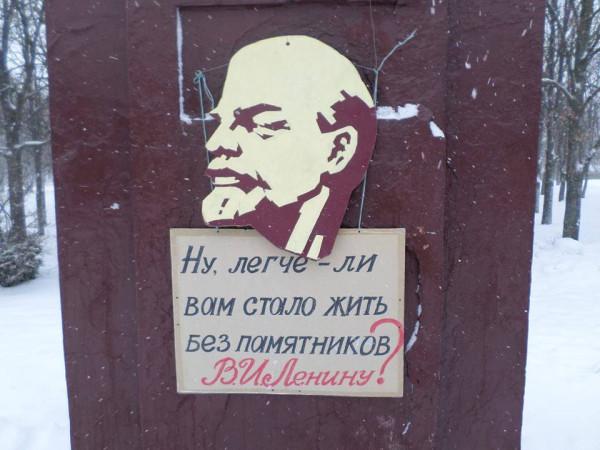 Памятник Ленину снос.jpg