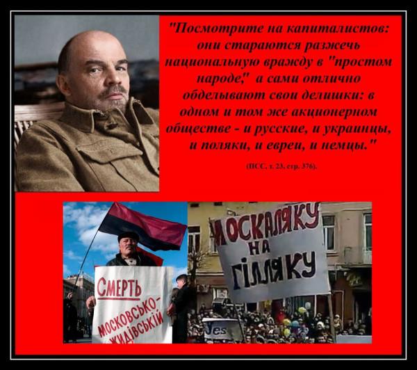 Lenin2016-12.jpg