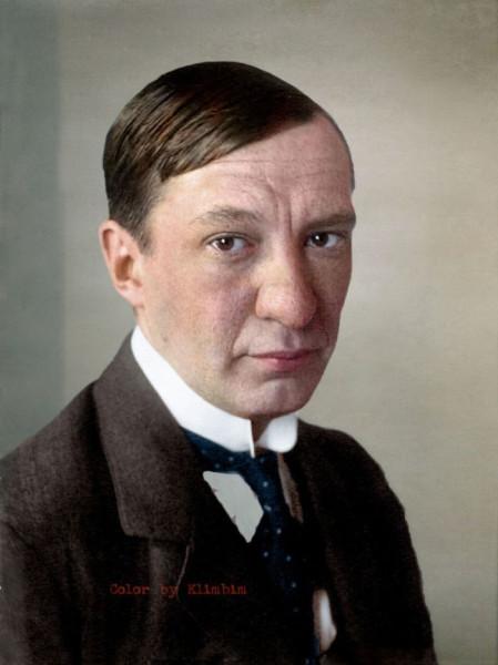 """100 лет назад. """"Надеюсь, Кедринского повесят за его ужасную речь"""""""