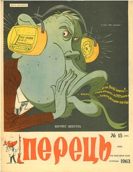 Colsa Corporation и пропаганда в Рунете
