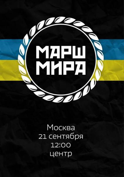 marsh_mira