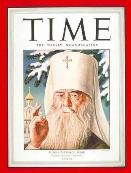 75 лет назад. Встреча Сталина с митрополитами