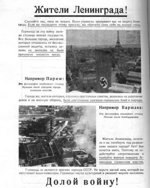 listovka1941