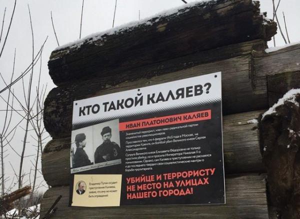 Власовцы с бандеровцами братья по оружию в войне с Россией