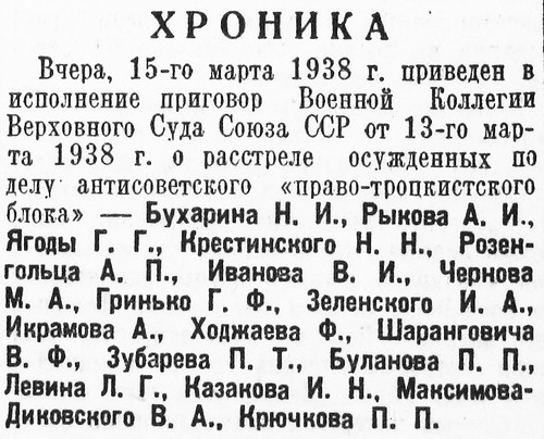80 years ago. NI Bukharin about his shooting Bukharin, process, big, Bukharin, others, Nikolai, Rykov, die, democracy, here, connections, suspicious, March, right-Trotskyist, back, revolutionaries, Lenin, kill, arrest, position
