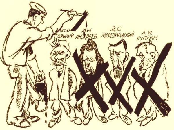1928 и 1994. Два писателя — два возвращения родину, Солженицын, когда, Александр, Горький, после, Солженицына, народа, Исаевич, очень, писателя, Горького, Толстой, знаком, вернулся, Рисунок, самого, этого, жизни, возвращения