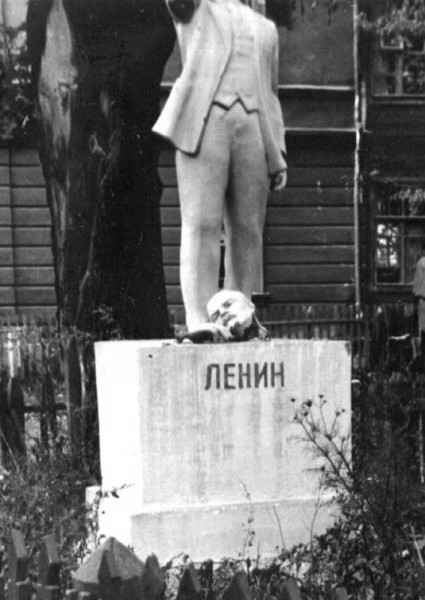 lenin1941-5