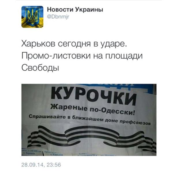 2014-09-28listovka