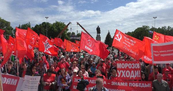 Как российские майданцы разжигают пламя гражданской войны