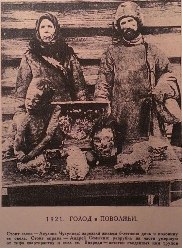 Скрывали ли большевики подробности голода в Поволжье? Фотофакт