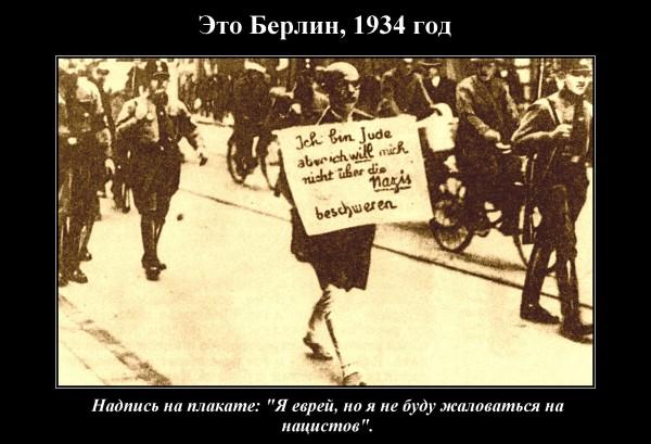berlin1934