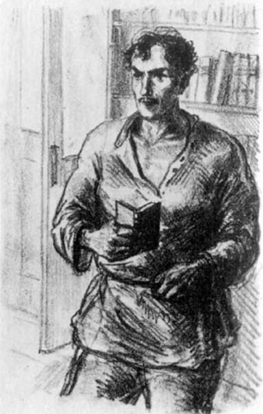 Набор открыток иллюстрации к роману чернышевского что делать, прикольные скучаю