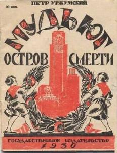 Nikolai_Tchaikovsky.jpg
