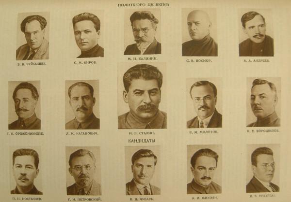 Polburo1934
