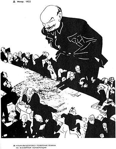 lenin-1922-moor