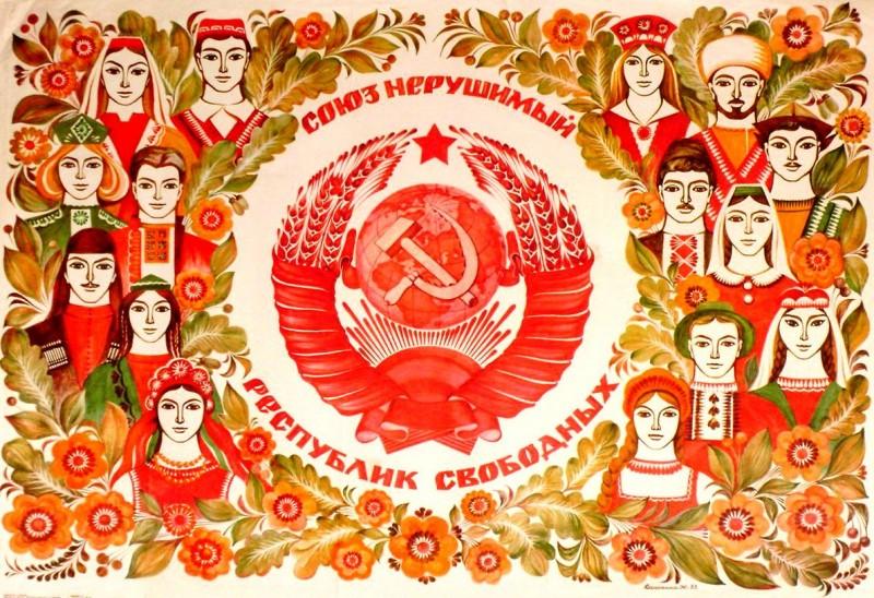 Про СССР и тех, кто взорвал под ним атомную бомбу
