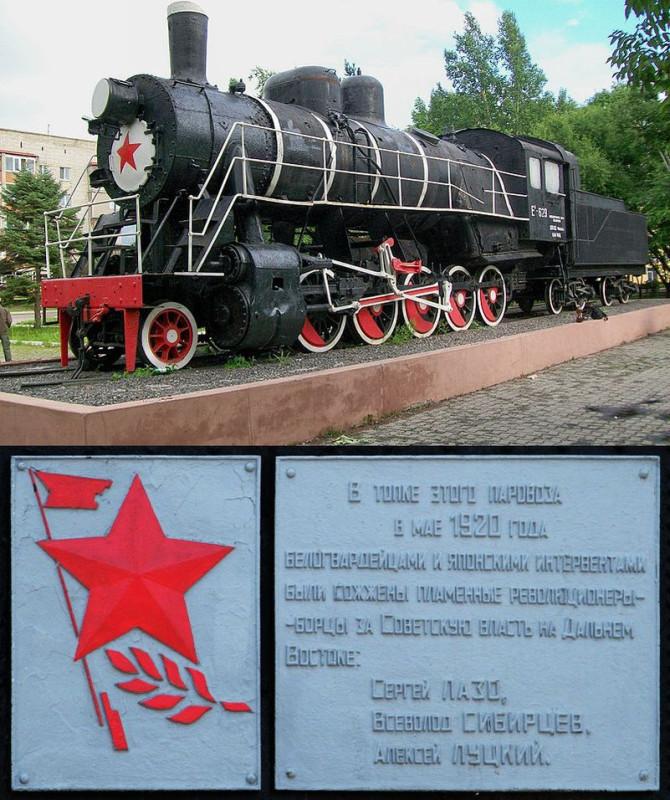 125 лет красного героя. Сергей Лазо