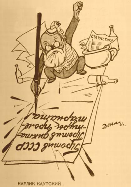 Сандалов и Чурин