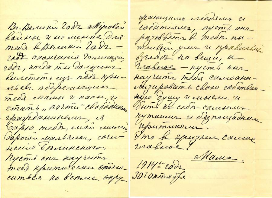 pismo OM 1914