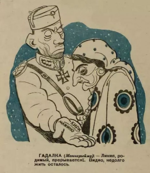 Один штрих к потрету Победы барона, Кукрыниксов, 1945го, бывших, великодушие, противников, которые, заставить, могли, вполне, победителям, поздравления, конца, этого, конец, спасли, только, восторженные, Гитлеру, измена