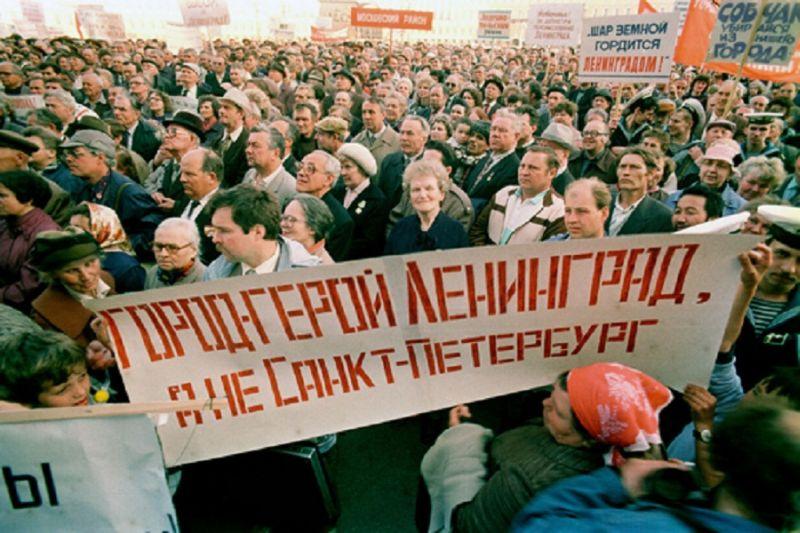 Этот день в истории. Потеря Ленинграда