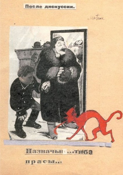 80 лет назад. Карл Радек: история одной карикатуры Радек, Радека, Сталина, айяйяй, анекдот, коллажа, случае, между, Бухарина, этого, который, подшивки, Сталин, Красного, зодиака, знаков, можно, картине, изображён, вполне