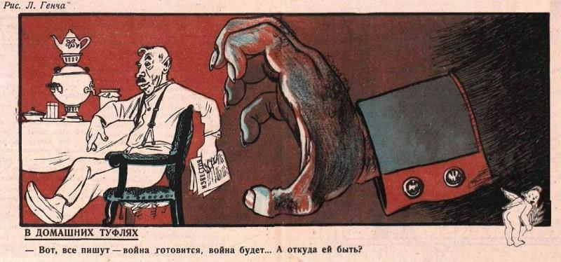 Кому нужна новая война на Донбассе?