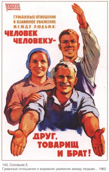 Российских декоммунизаторов щёлкнули по носу