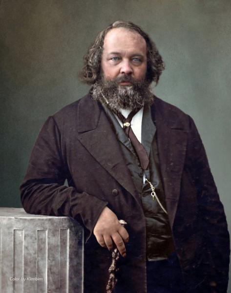 Ко дню рождения Бакунина