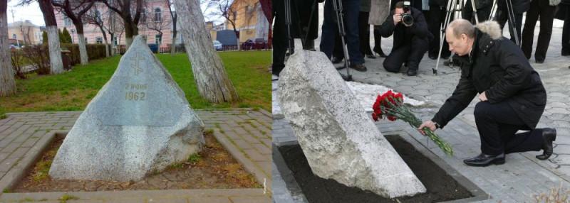 О годовщине Новочеркасска. День крокодиловых слёз