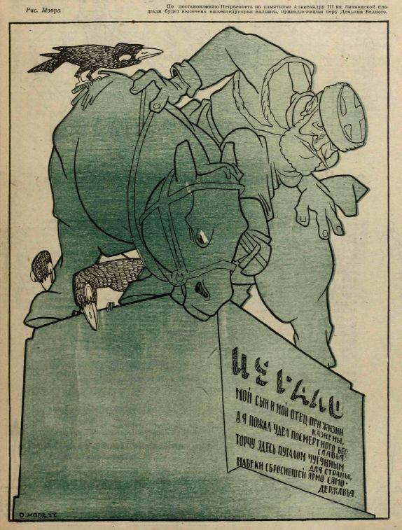 Человек-скала, или Обормот без бегемота