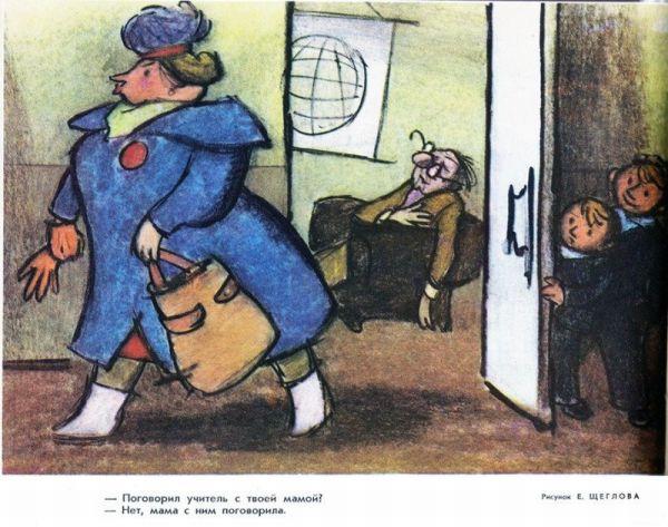 Буржуи вновь лягнули российских учителей