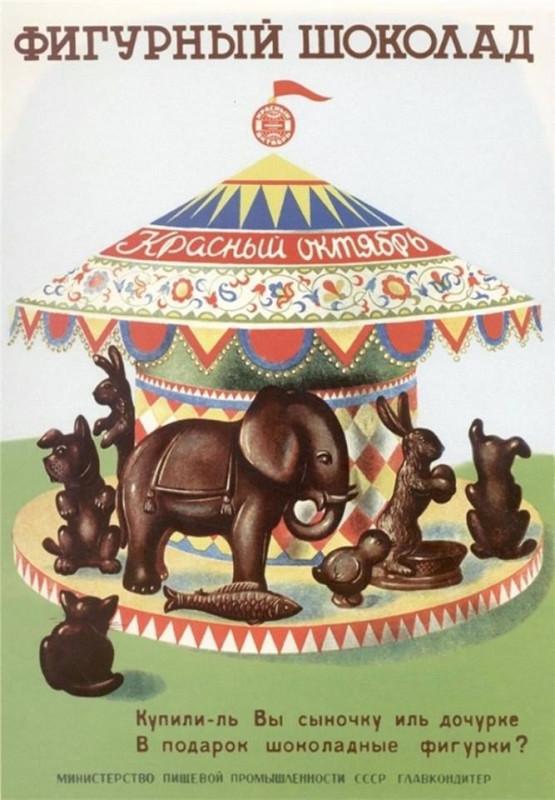 СССР как страна полных прилавков (4). Шоколад
