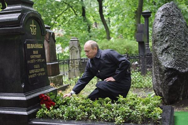 Путин и Анджела Дэвис