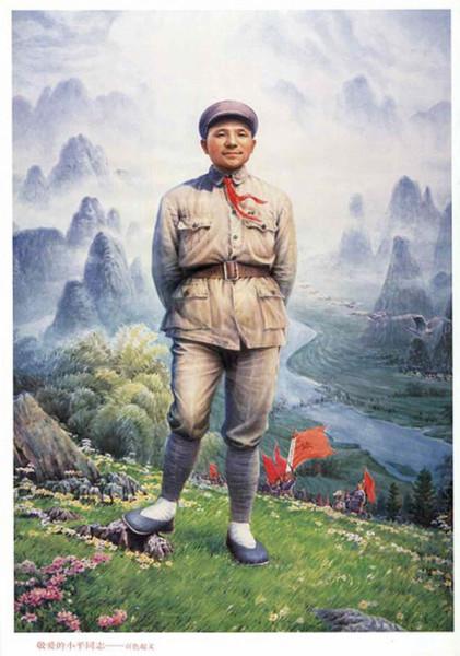 Дэн Сяопин, закату, могли, революционеры, страны, именно, расслабленному, угасанию, иногда, лишённому, Возможно, эпикурейской, приятности, неуклонно, Кстати, нынче, медленно, Британская, империя, некоторой