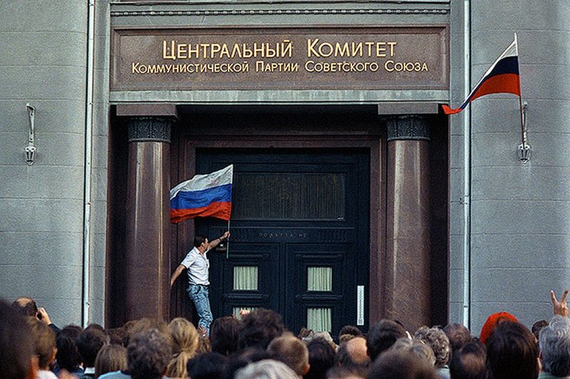 К годовщине запрета КПСС, или Свобода слова по-буржуазному