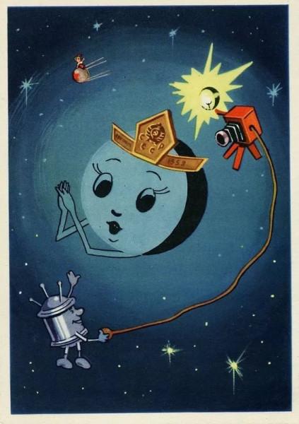 60 лет назад. Тёмный «затылок» Луны и 1000 бутылок шампанского из Франции
