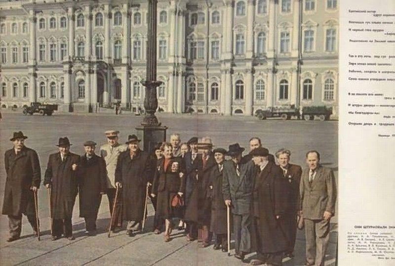 Участники взятия Зимнего. 40 лет спустя