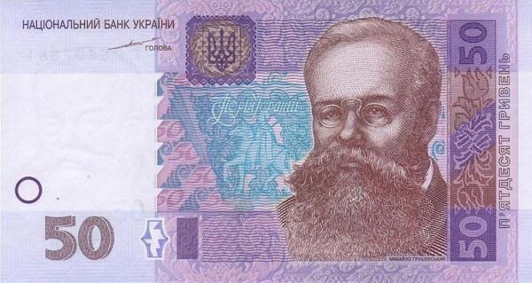 800px-UkrainePNew-50Hryven-2004-donatedoy_f