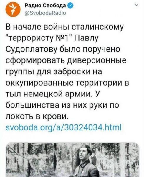 У сталинских террористов руки в крови немецких генералов
