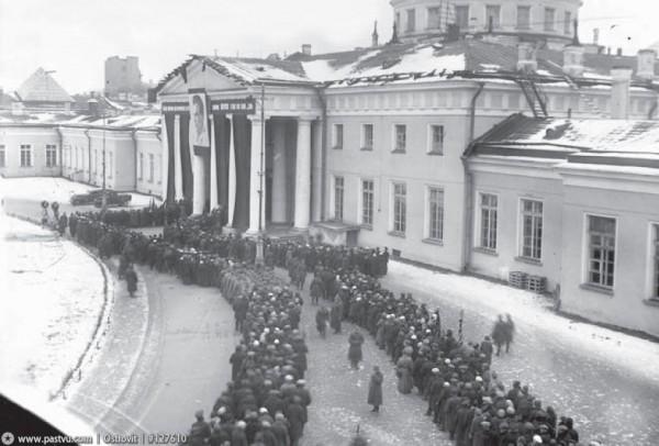 Прощание с телом С.М. Кирова. 1934 год
