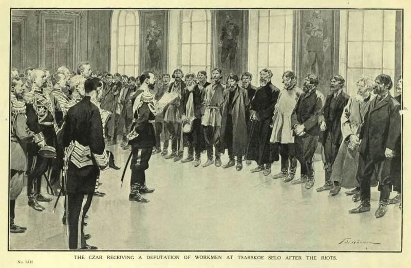 День в истории. Как Николай II простил рабочим их вину за 9 января